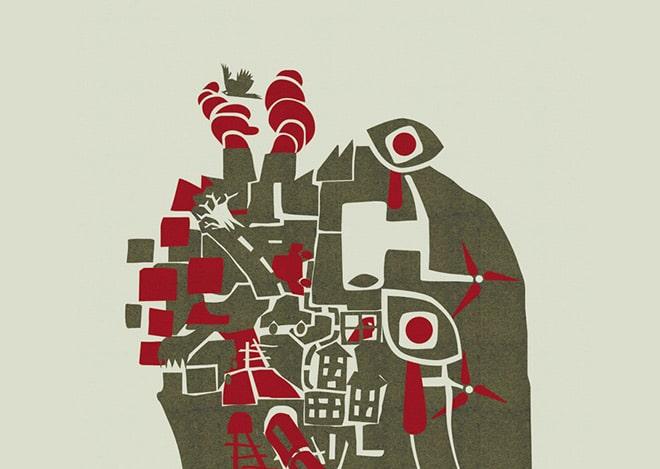zirrimarra wentxi kartela poster affiche infraestuctura ez